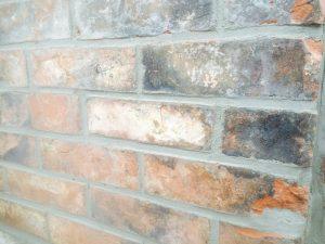 Masonry and Concrete Repair